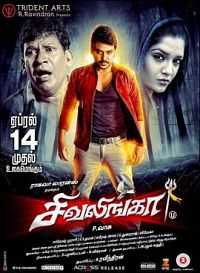 Kanchana Returns (Shivalinga) 2017 300mb Hindi Dubbed Full Movie Download HDRip