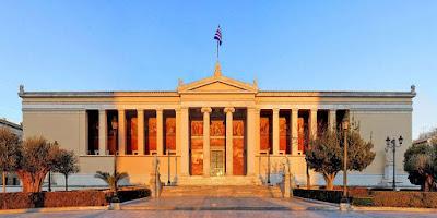 Το Πανεπιστήμιο Αθηνών «ανοίγει» τις πόρτες του στο κοινό