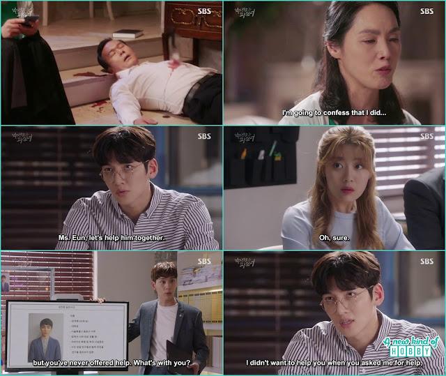 eun hyuk share the recent case with Ji wook - Suspicious Partner: Episode 19 & 20 korean Drama