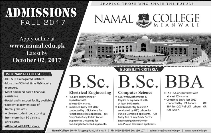 Admissions Open in NAMAL College Mianwali - 2017