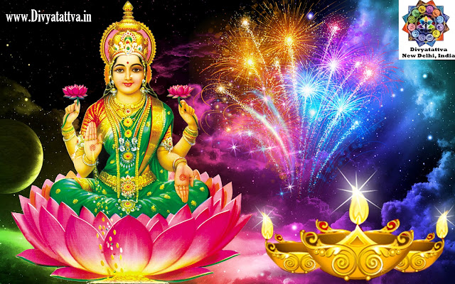 Divyatattva Diwali Quotes in hindi with images, Diwali wishes in hindi wallpaper, Best Hindi Quotes for diwali , happy Diwali Messages, happy diwali Wishes.