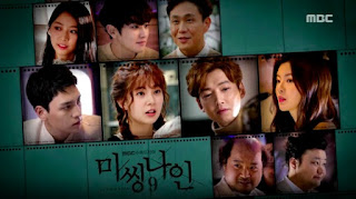 Missing 9, Top 16 - My Favorite Korean Drama Of 2017, Top 16 - Best Korean Drama Of 2017, My Korean Drama List, Senarai Drama Korea Kesukaan Aku, Drama Korea, Korean Drama, 2017, Blog Miss Banu Story, Review By Miss Banu,