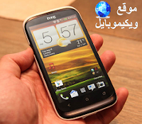 http://3.bp.blogspot.com/-jmYPEadU1jw/UK5k2bMDdeI/AAAAAAAADRE/l3Whs7oTmJQ/s1600/htc-desire-x-hands-on-preview-0.jpg