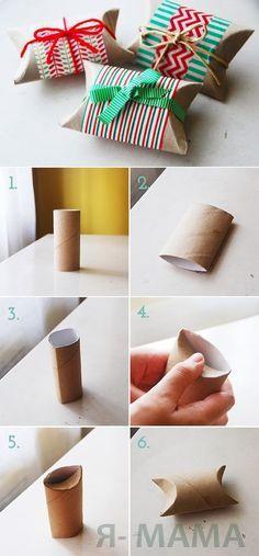 упаковка из туалетного рулона
