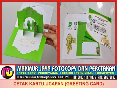 http://fotocopypercetakanjakarta.blogspot.com/2015/02/cetak-kartu-ucapan-greeting-card.html