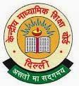 CBSE-10th-12th-Exam-Result-2018-19-Pariksha-Ki-Tarikh