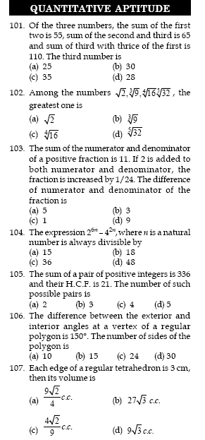 SSC Sample mathematics Questions for 10+2 level