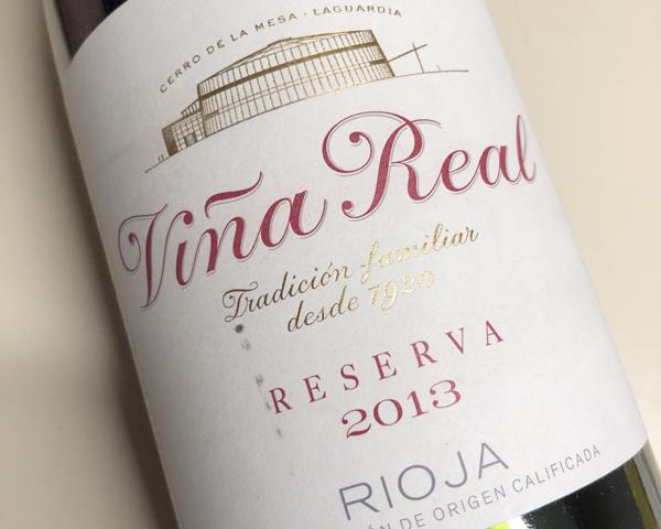 CVNE Viña Real Rioja Reserva 2013