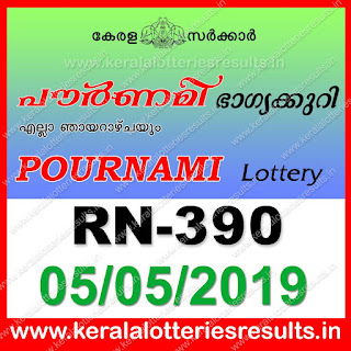 "Keralalotteriesresults.in, ""kerala lottery result 05 05 2019 pournami RN 390"" 5th May 2019 Result, kerala lottery, kl result, yesterday lottery results, lotteries results, keralalotteries, kerala lottery, keralalotteryresult, kerala lottery result, kerala lottery result live, kerala lottery today, kerala lottery result today, kerala lottery results today, today kerala lottery result,5 5 2019, 5.5.2019, kerala lottery result 5-5-2019, pournami lottery results, kerala lottery result today pournami, pournami lottery result, kerala lottery result pournami today, kerala lottery pournami today result, pournami kerala lottery result, pournami lottery RN 390 results 5-5-2019, pournami lottery RN 390, live pournami lottery RN-390, pournami lottery, 05/05/2019 kerala lottery today result pournami, pournami lottery RN-390 5/5/2019, today pournami lottery result, pournami lottery today result, pournami lottery results today, today kerala lottery result pournami, kerala lottery results today pournami, pournami lottery today, today lottery result pournami, pournami lottery result today, kerala lottery result live, kerala lottery bumper result, kerala lottery result yesterday, kerala lottery result today, kerala online lottery results, kerala lottery draw, kerala lottery results, kerala state lottery today, kerala lottare, kerala lottery result, lottery today, kerala lottery today draw result"