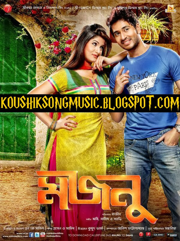 🌈 New bengali movie mp3 song ringtone download | Get Latest