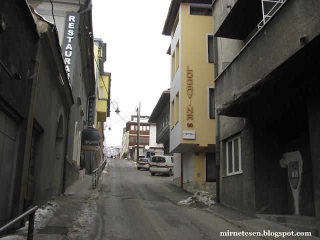 Босния на практике: отель в старом городе в Сараево