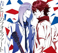 Download Opening Scared Rider Xechs Full Version