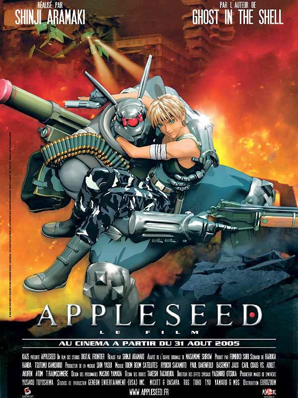 ex machina xiii appleseed alpha