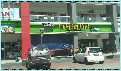 Restoran Nasi Kandar Hameediyah Jalan Baru, Perai Pulau Pinang