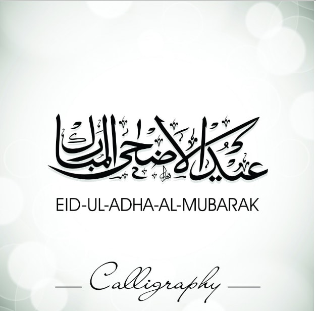Eid ul Azha Wishes 2016