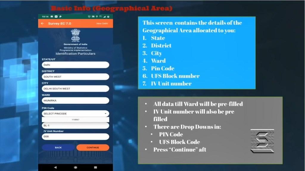 7th Economic Survey Mobile Application Download Link - Csc Help Desk