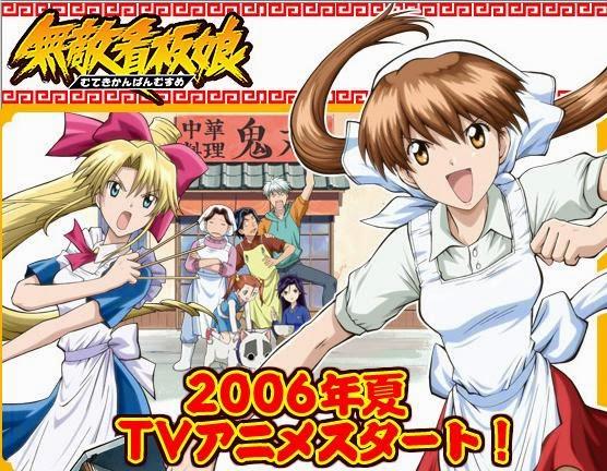جميع حلقات انمي Muteki Kanban Musume مترجم عدة روابط