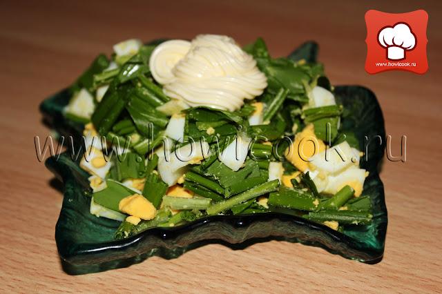 рецепт летнего салата