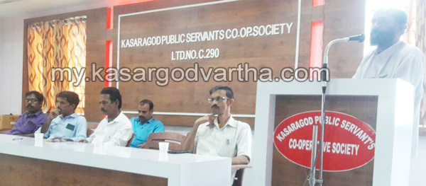 News, Kerala, Remembrance, Ravi Manjakkal remembrance conducted