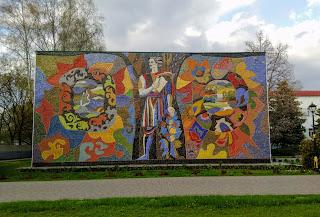 Миргород. Бальнеогрязелечебница. Мозаичное панно