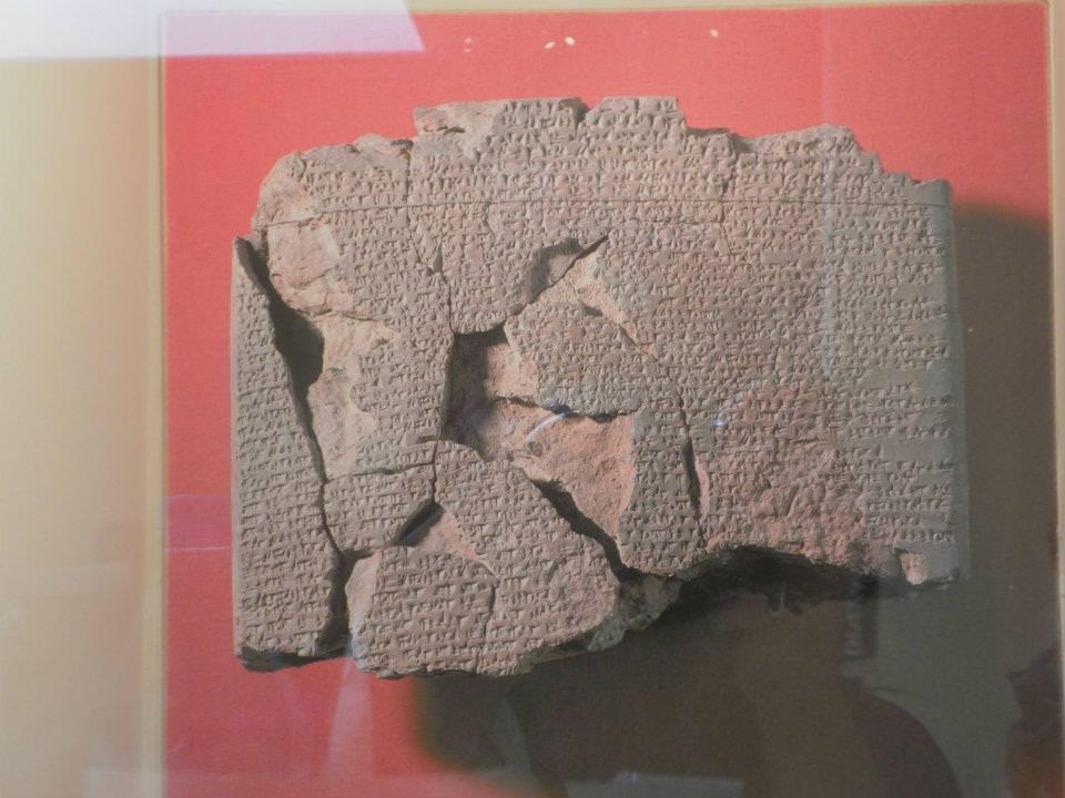Museu de Arqueologia de Istambul