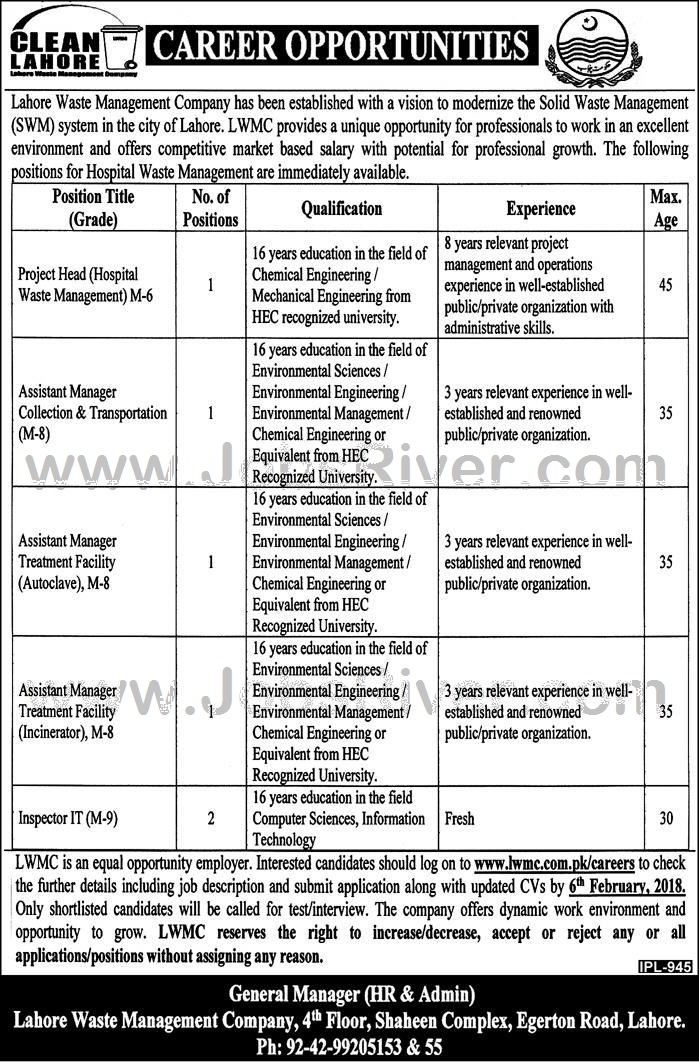 Jobs In Lahore Waste Management Company (LWMC) January 2018