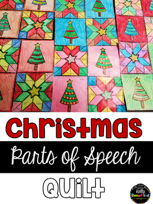 https://www.teacherspayteachers.com/Product/Christmas-Parts-of-Speech-Quilt-2891440
