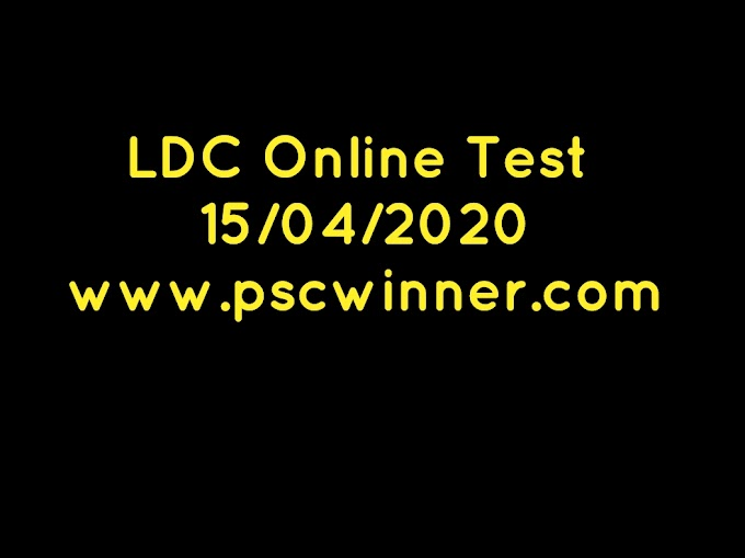 LDC Online Mock Test 15/04/2020-Indian Constitution