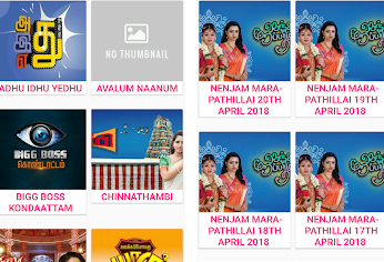 How To Watch All Vijay TV Serials App For Android - ITTAMIL