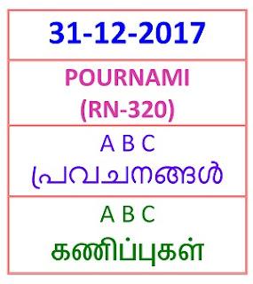 31-12-2017 A B C Predictions POURNAMI (RN-320)
