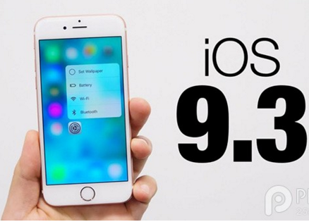 Apple Close iOS9.3 verification part iPhone5s still upgrade downgrade