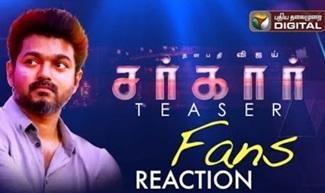 SARKAR -Official Teaser   Fans Reaction   Thalapathy Vijay   A.R Murugadoss   A.R. Rahman