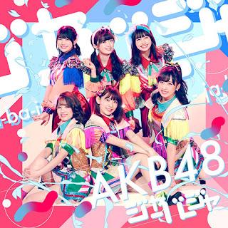 discography-AKB48-2018-single-Jabaja-Type-E-Limited-Edition