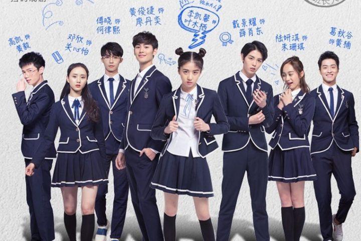 Download Drama China The Big Boss Sub Indo Batch
