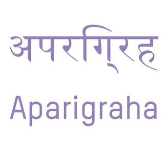 Un principio Yoguico Aparigraha:   que beneficios trae