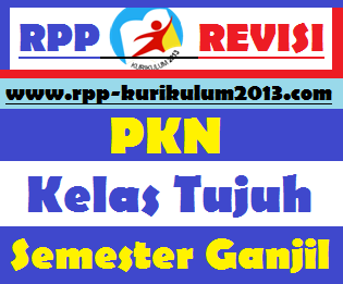 gambar download rpp pkn k13 revisi 2017 semester 2