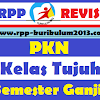 rpp k13 pkn kelas 7 Semester genap revisi 2017 terbaru
