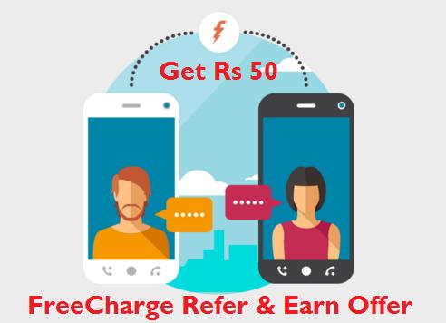 freerecharge-refer-n-earn-offer