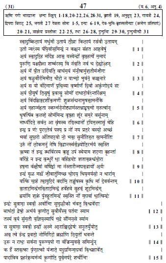 Bharatkalyan97: November 2015