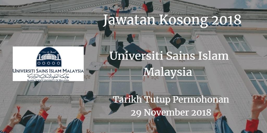 Jawatan Kosong USIM 29 November 2018
