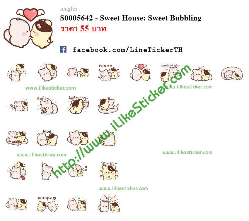 Sweet House: Sweet Bubbling
