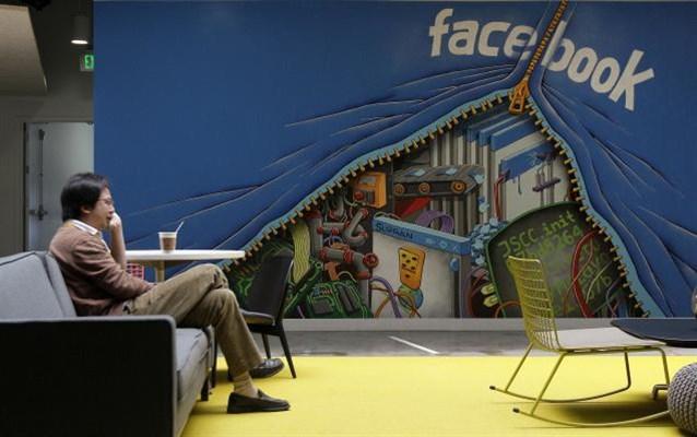 جولة ترفيهية داخل مقر شركة فيس بوك