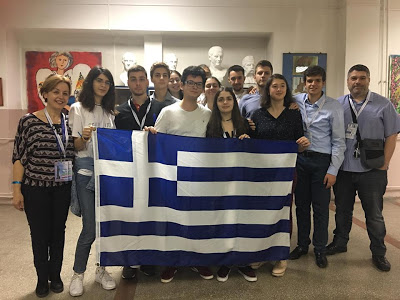 Συγχαρητήρια της Υφ.Παιδείας στους Γιαννιώτες  μαθητές για τη διάκρισή τους  σε Διεθνές Επιστημονικό Συνέδριο