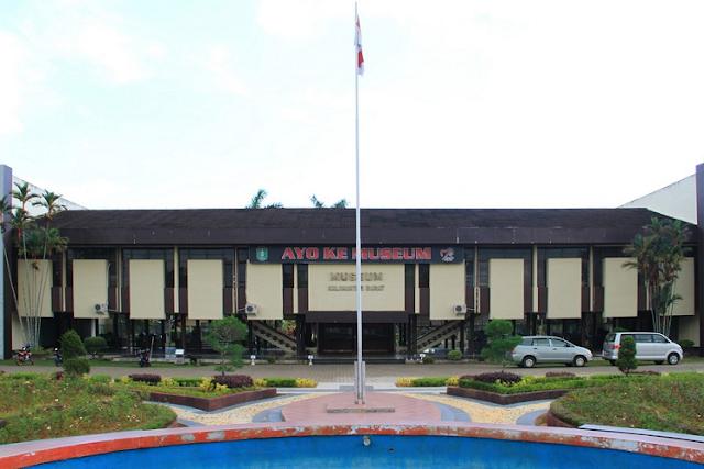 Lokasi dan Daya Tarik Wisata Museum Kalimantan Barat