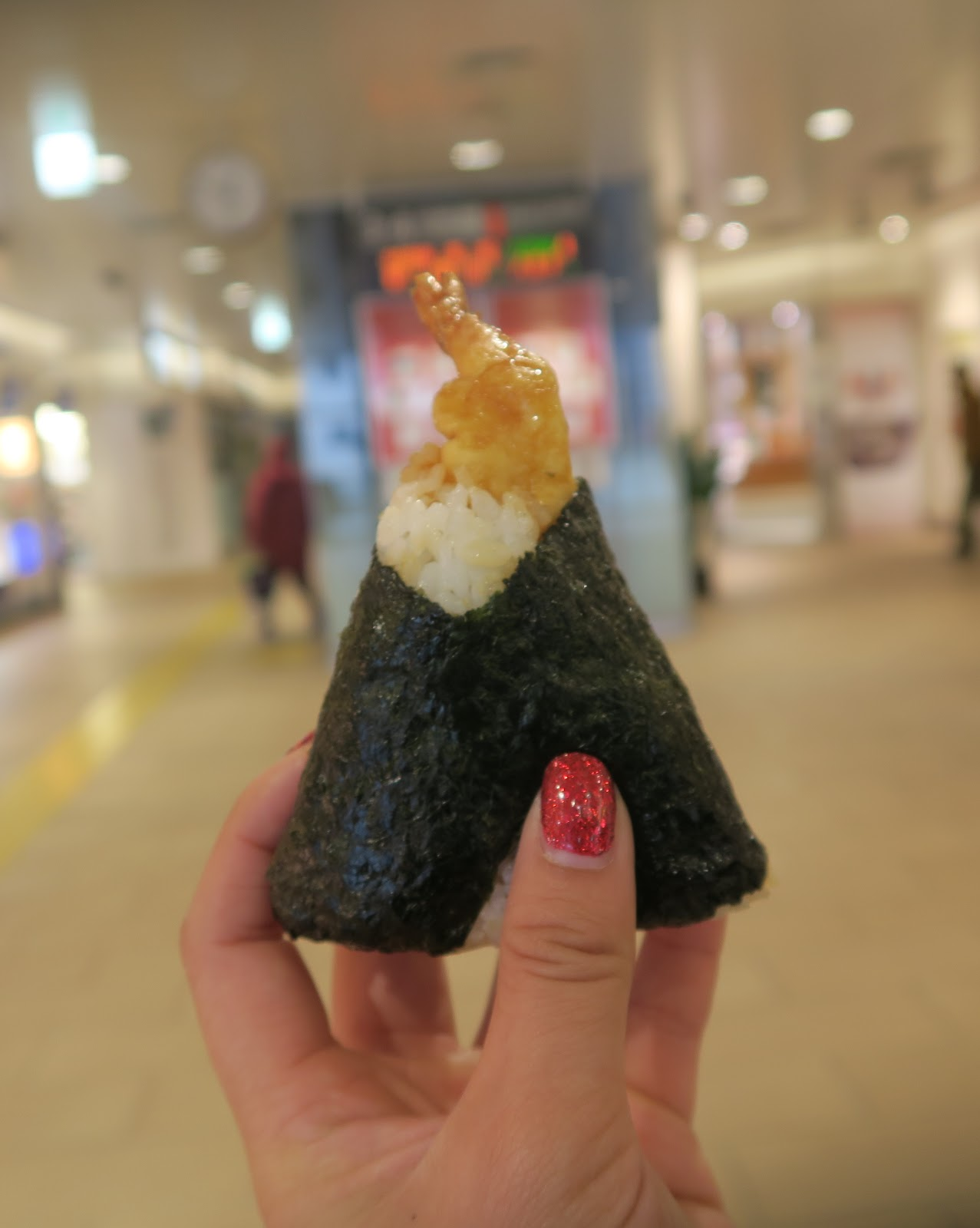 japan rice seaweed ball