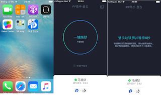siêu phẩm iOS từ 9.2 - 9.3.3