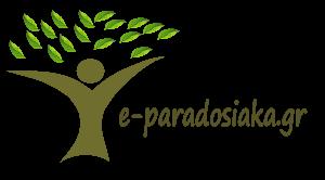 e-paradosiaka.gr - Ελληνικά παραδοσιακά και βιολογικά προϊόντα