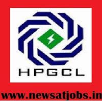 hpgcl+recruitment
