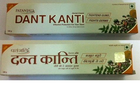 patanjali-toothpaste-review-dant-kanti-price-online