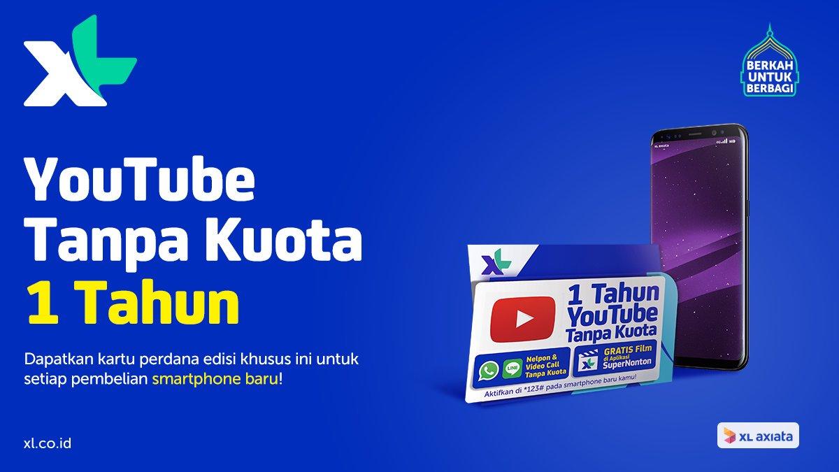 3 Cara Youtube Tanpa Kuota Kartu Axis Indosat Xl Telkomsel Perdana Axiata Menggunakan